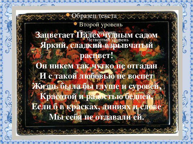 Сегодня я узнал(а)… Было трудно… Теперь я могу… Расскажу дома, что… Закончите...