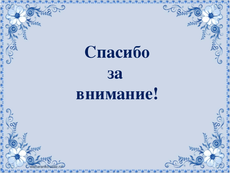 Ярмарка Долгая О. П. «Свенская ярмарка» http://www.artscroll.ru/page.php?id=3...