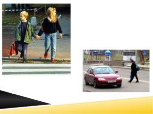 Часто дети попадают под колеса по собственной неосторожности. Вряд ли 12-14 л