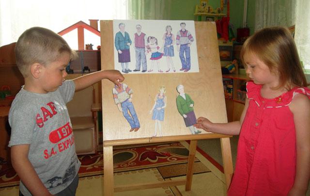 фото с занятия