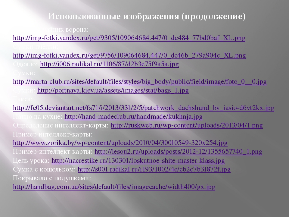 Кукла на чайник ворона: http://img-fotki.yandex.ru/get/9305/109064684.447/0_d...