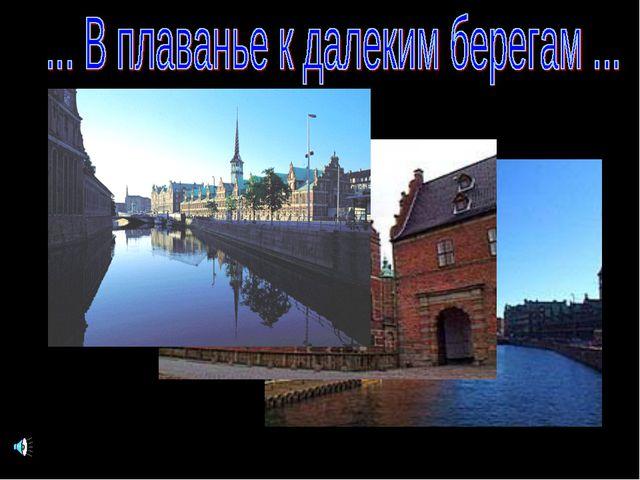 Автор:Кондакова В.В.. 2006 г., Оренбург