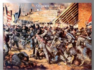 США: ПРИЧИНЫ И ИТОГИ ГРАЖДАСНКОЙ ВОЙНЫ 1861-1865ГГ.