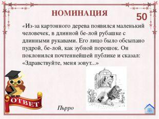 В какой сказочной стране живут эти герои: Баба Яга, Кощей бессмертный, Кот Ба