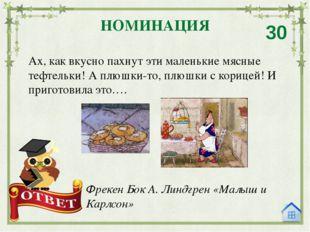 В каком городе есть улица Колокольчиков, аллея Ромашек и бульвар Васильков?
