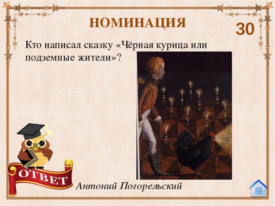 Кто автор сказки, в которой есть такие герои: Дядя Фёдор, кот Матроскин, соба...