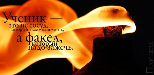 http://irina578.ucoz.ru/aforizm016.jpg