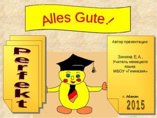 Автор презентации: Зинина Е.А., Учитель немецкого языка МБОУ «Гимназия» г. Аб