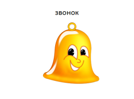 hello_html_m1f5bc2a1.png