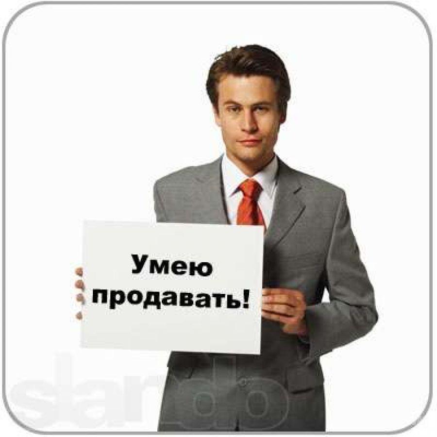hello_html_m3e377369.jpg