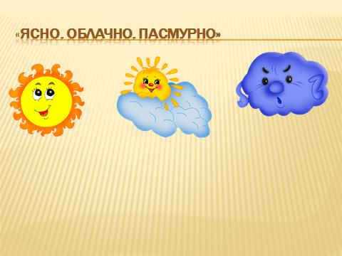 hello_html_3f76d9d5.png