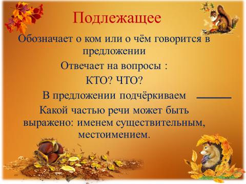 hello_html_m3fd21ba6.png