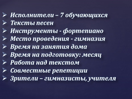 C:\Users\User\Desktop\слайды к разработке\Слайд8.JPG