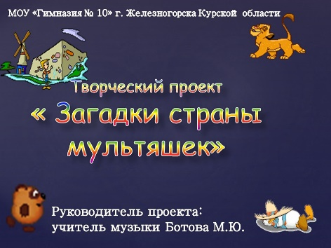 C:\Users\User\Desktop\слайды к разработке.jpg