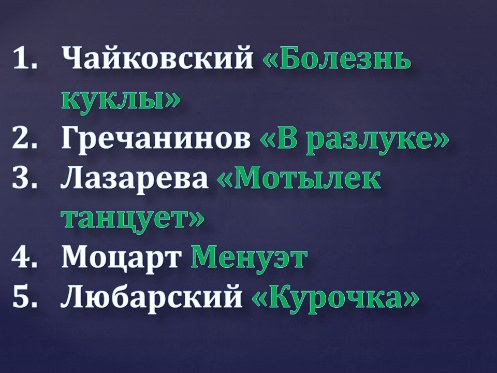 C:\Users\User\Desktop\слайды к разработке\Слайд12.JPG