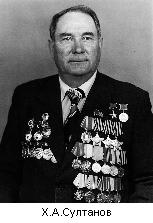 http://www.vatandash.ru/_files/fckeditor/sultanov(3).bmp