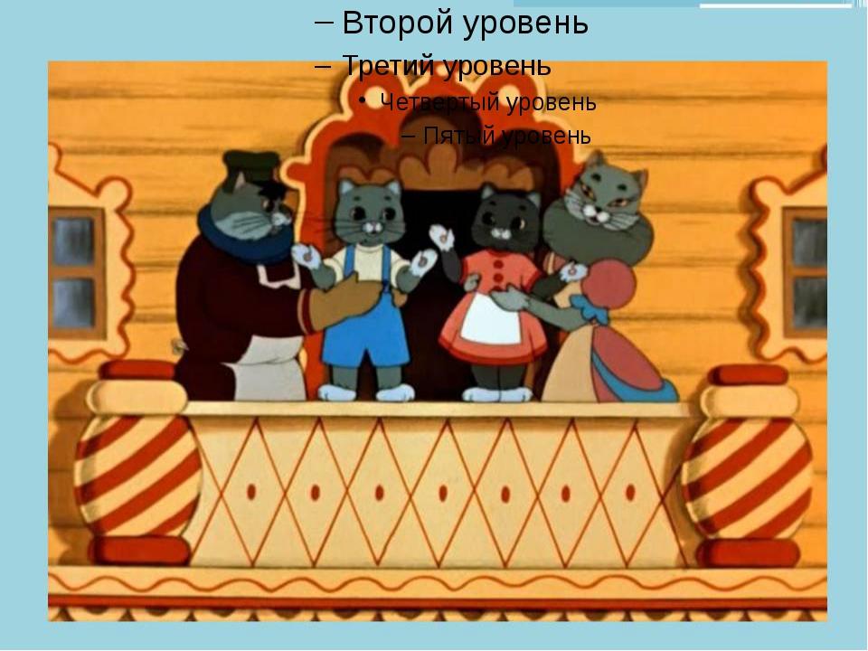 Кошкин дом картинка анимация