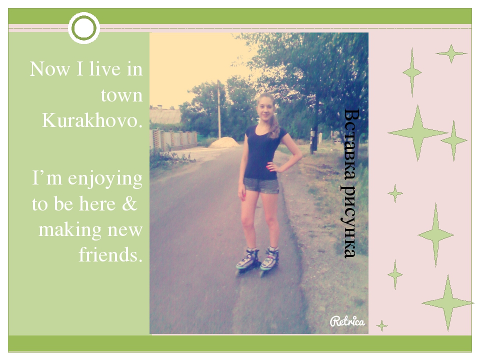 Now I live in town Kurakhovo. I'm enjoying to be here & making new friends.