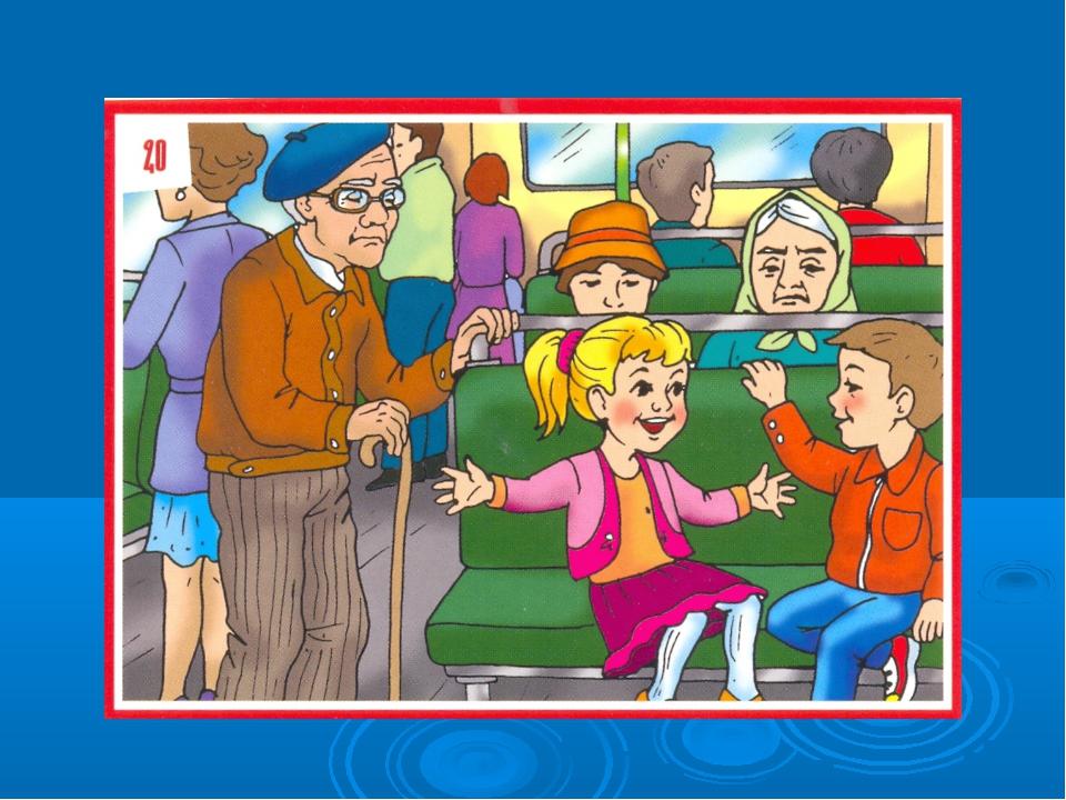 уступать место в автобусе картинка больницу актер попал