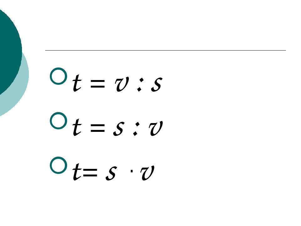 t = v : s t = s : v t= s v .