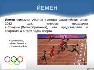 МОК МОК (Международный Олимпийский Комитет) - организация, которая руководит
