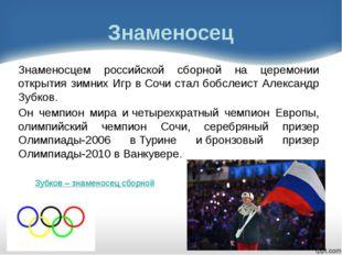 Паралимпийские игры. Паралимпийские игры – международные спортивные соревнова