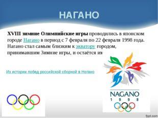 Хартия Олимпийская хартия – это основной уставной документ в деятельности Меж