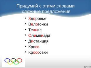 ЁЛКА В ОЛИМПИЙСКОМ Ёлка для детей в спорткомплексе «Олимпийский»традиционно
