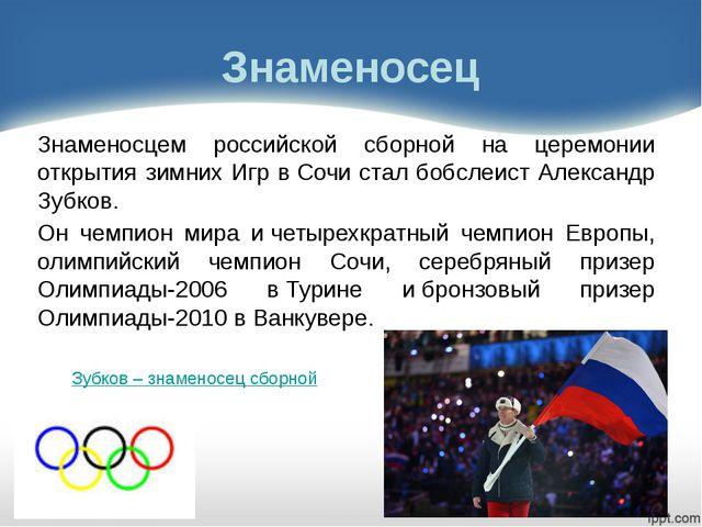 Паралимпийские игры. Паралимпийские игры – международные спортивные соревнова...
