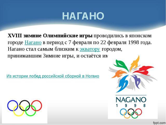 Хартия Олимпийская хартия – это основной уставной документ в деятельности Меж...