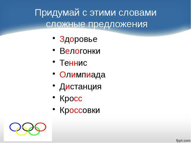 ЁЛКА В ОЛИМПИЙСКОМ Ёлка для детей в спорткомплексе «Олимпийский»традиционно...