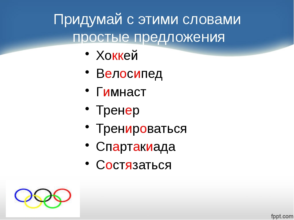 Девиз Девиз - олимпийский девиз состоит из трех латинских слов – Citius, Alti...