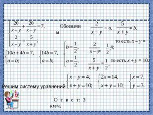 Домашнее задание: изучить по учебнику решение примеров 1 и 2 на с. 75–79; реш