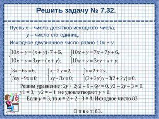 Домашнее задание: на отдельных листах решить домашнюю контрольную работу № 2