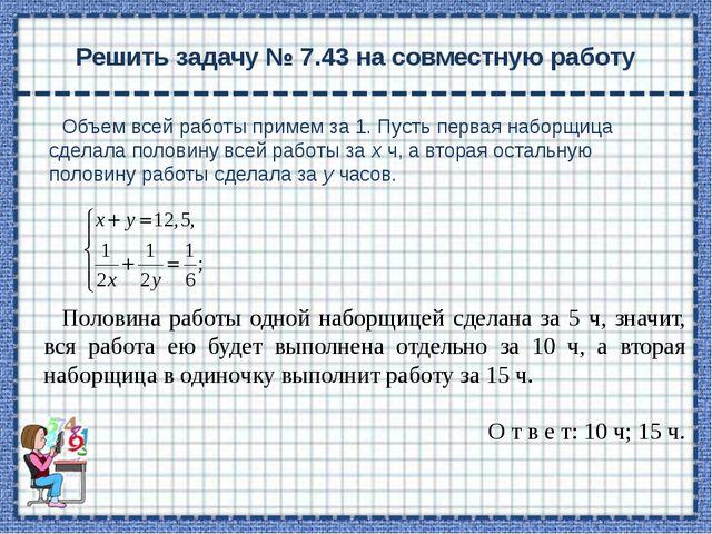 Презентация выполнена Кудашевой Э.Я.