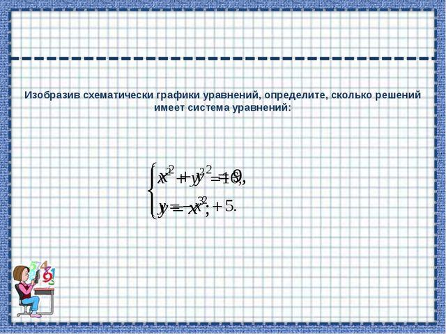 Домашнее задание: по учебнику на с. 75–77 изучить пример 1; решить № 7.3; № 7...
