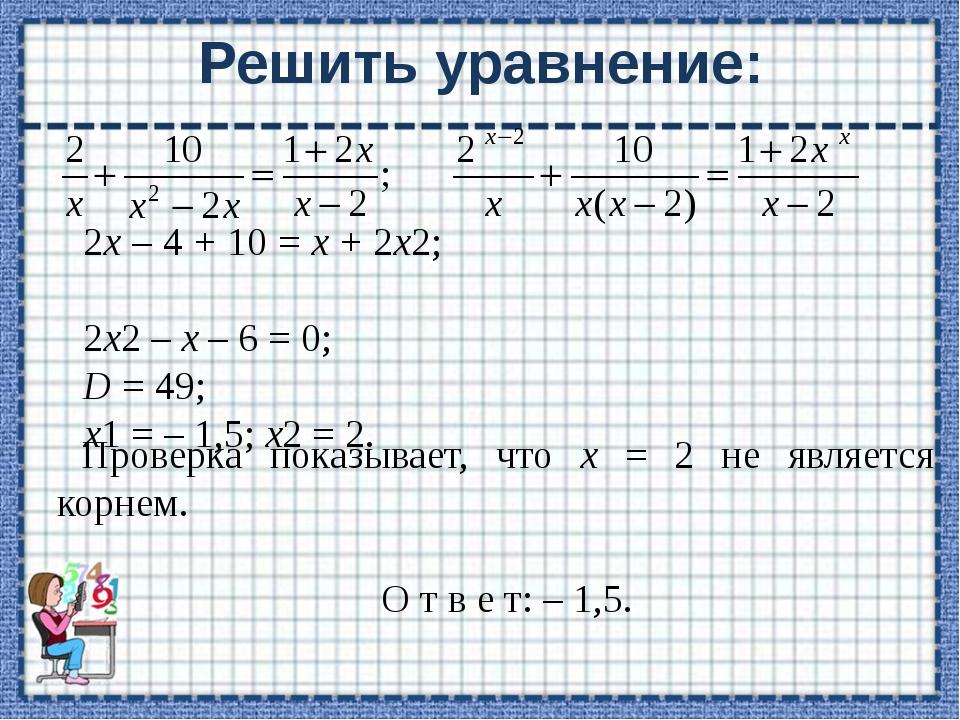 Двузначное число в 6 раз больше суммы его цифр. Если из этого числа вычесть п...