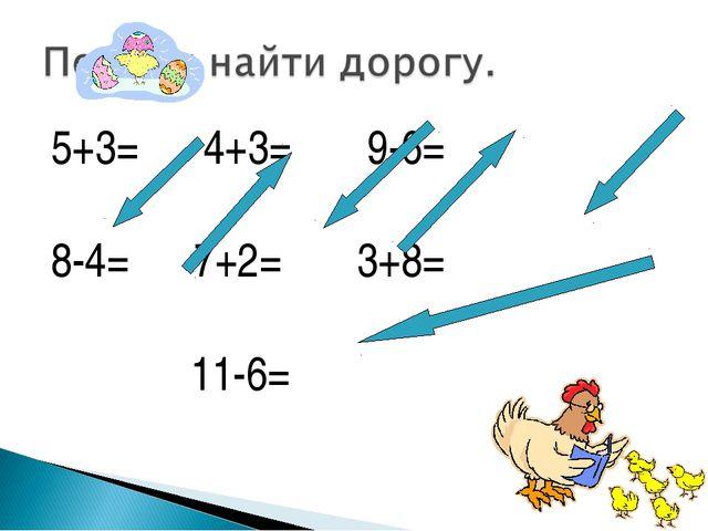 5+3= 4+3= 9-6= 8-4= 7+2= 3+8= 11-6=