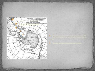 Плавание российских кораблей продолжалось 751 день, и протяженность его сост