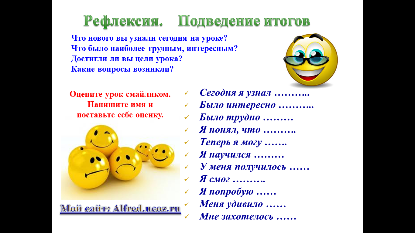 hello_html_13e750f9.png