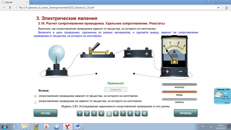hello_html_m17e4837c.png
