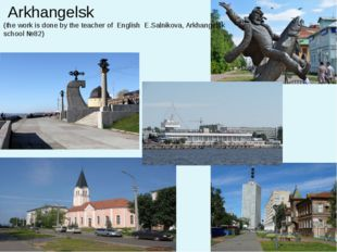 Arkhangelsk (the work is done by the teacher of English E.Salnikova, Arkhang