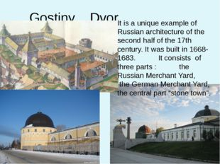 Gostiny Dvor It is a unique example of Russian architecture of the second hal