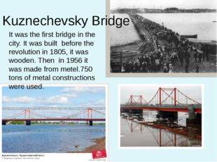 Kuznechevsky Bridge It was the first bridge in the city. It was built before