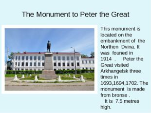 The Monument to Peter the Great This monument is located on the embankment of