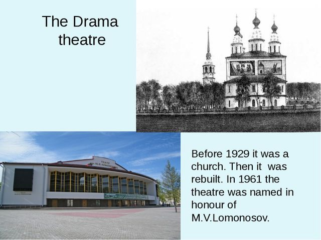 The Drama theatre Before 1929 it was a church. Then it was rebuilt. In 1961 t...