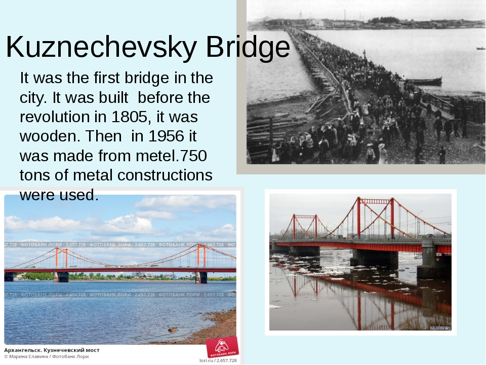 Kuznechevsky Bridge It was the first bridge in the city. It was built before...