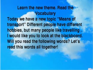 "Learn the new theme. Read the Vocabulary Today we have a new topic ""Means of"