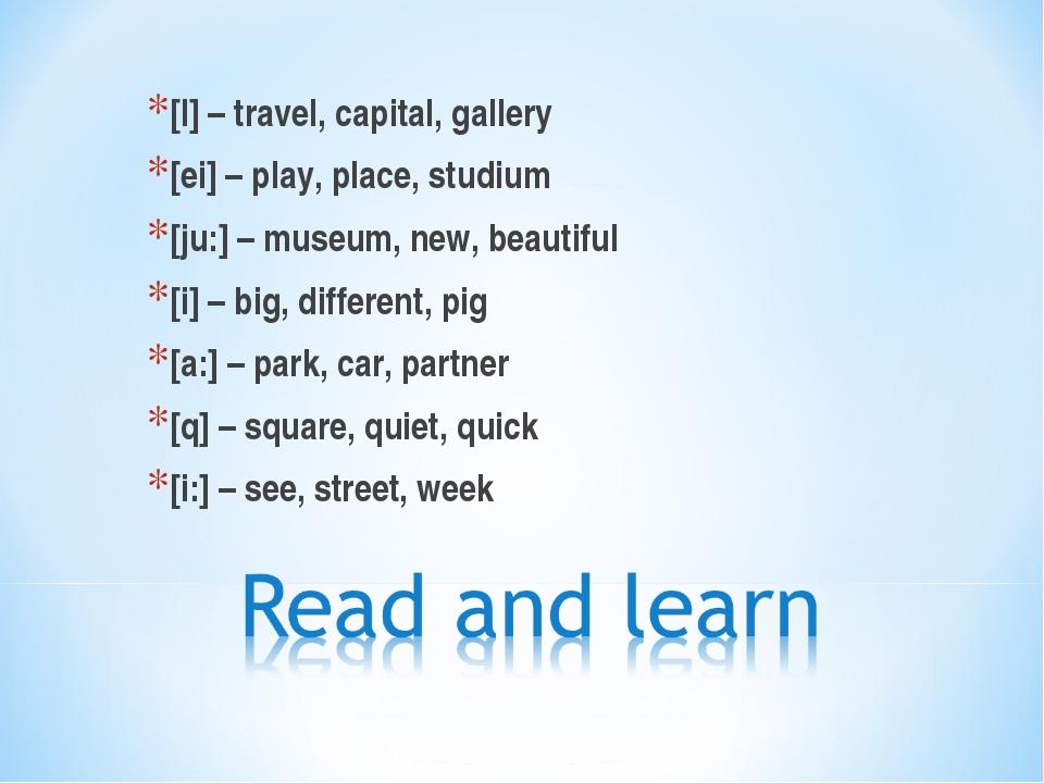 [l] – travel, capital, gallery [ei] – play, place, studium [ju:] – museum, ne...