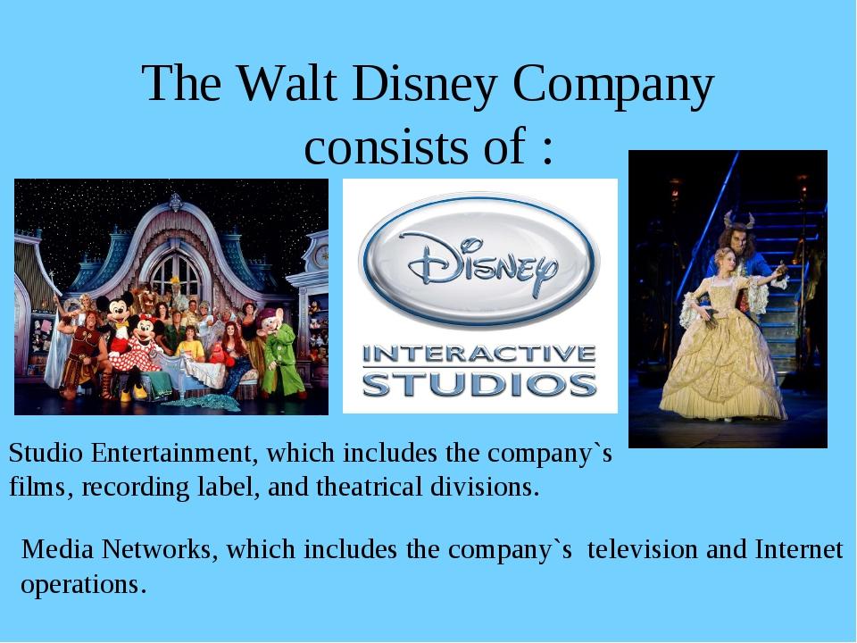 walt disney company subsidiaries